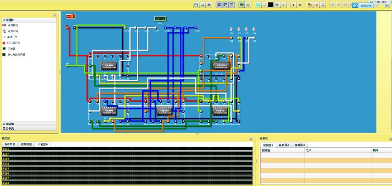 计算机组成原理虚拟实验教学系统