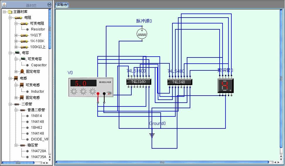 18)中规模时序集成电路—移位寄存器的应用 19)脉冲分配器的设计